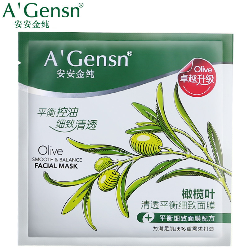 Ann genuine gold pure olive leaf balance refreshing meticulous mask replenishment oil control shrink pores cosmetics