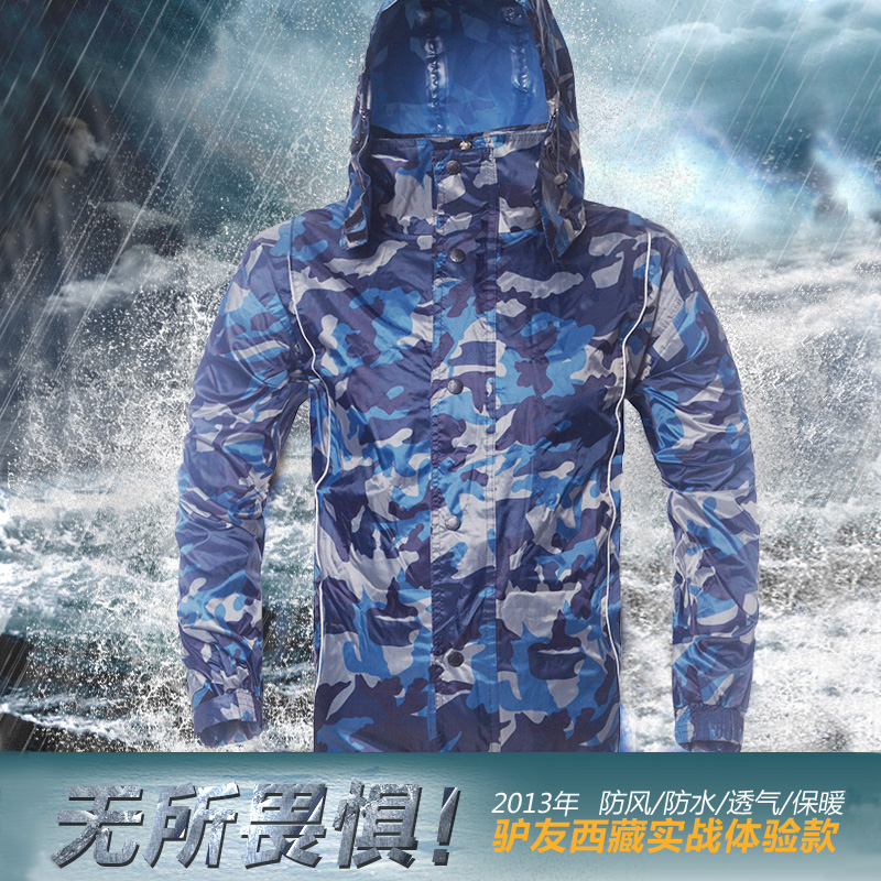 Ann riding raincoat adult camouflage men riding a motorcycle electric vehicles split raincoat raincoat rain pants suit female