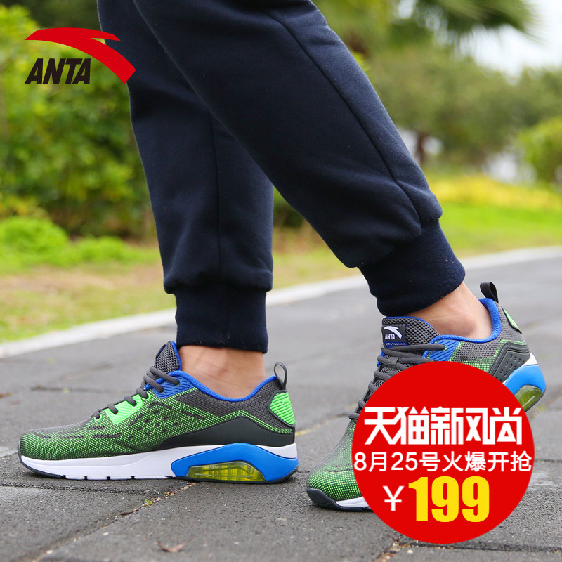 Anta men's shoes comprehensive training shoes 2016 summer new breathable casual shoes cushion sub comprehensive sports shoes 11627775