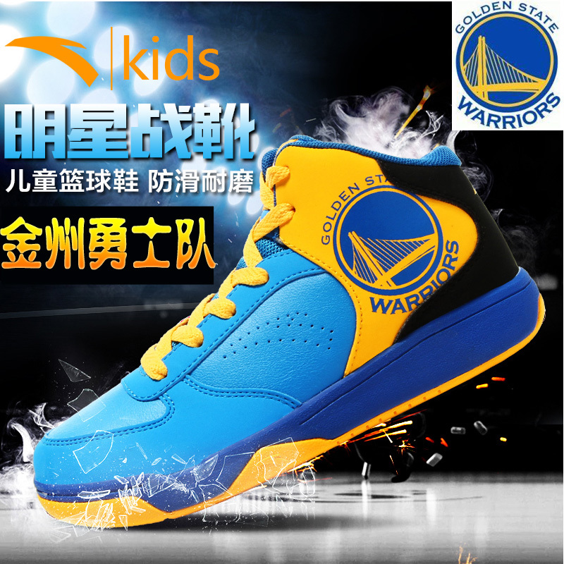 Anta nba basketball shoes big shoes children boys autumn 2016 adolescent boys and girls sports shoes slip damping wearable