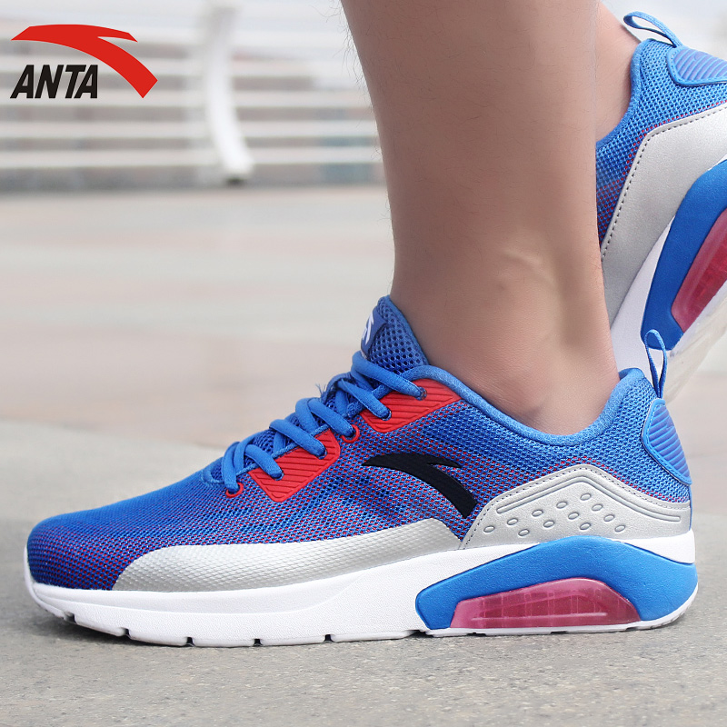 Anta running shoes men's summer shoes breathable elastic rubber cushion cushioning sports shoes comprehensive training shoes men 11627775