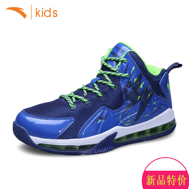 Anta shoes 2016 high to help the new children boys winter sports shoes basketball shoes big boy shoes 31631101