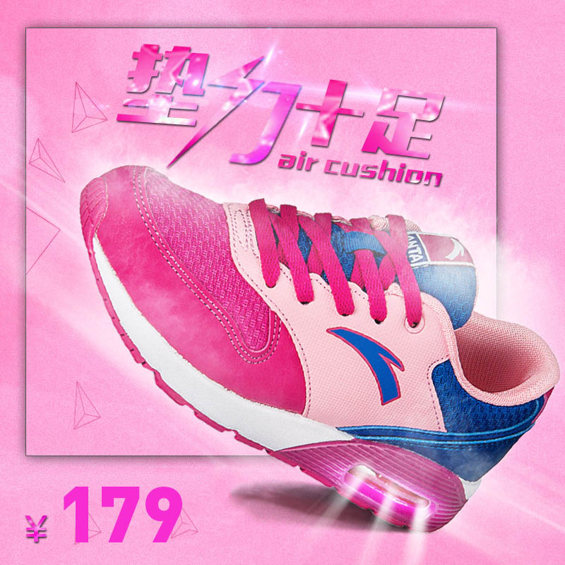 Anta shoes girls sports shoes autumn shoes women's shoes children's casual shoes spring and autumn big boy shoes cushion running shoes r1