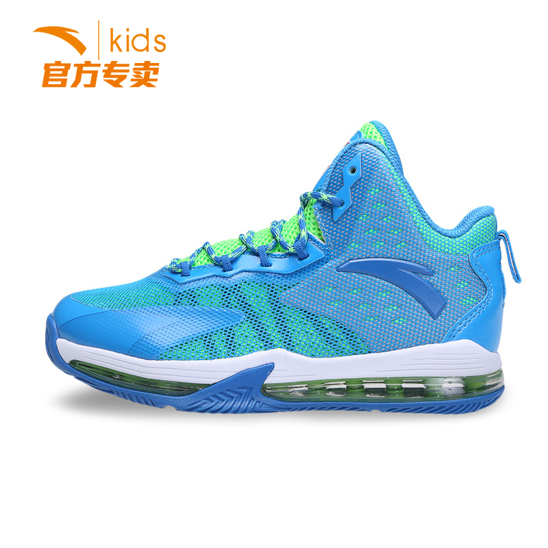 Anta shoes men's shoes children elastic cushion basketball shoes 2016 summer new breathable men's shoes basketball shoes 31621104