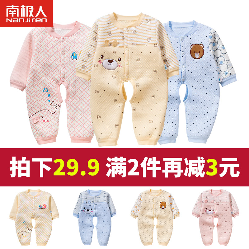 Antarctic autumn and winter baby coveralls romper baby warm climbing clothes pure cotton newborn baby long sleeve pajamas thick