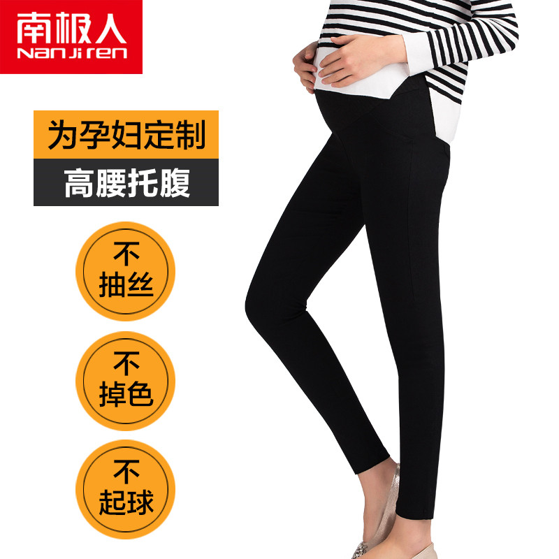 Antarctic autumn was thin outer wear maternity pants maternity pants trousers care of pregnant women belly pregnant maternity leggings autumn paragraph small feet