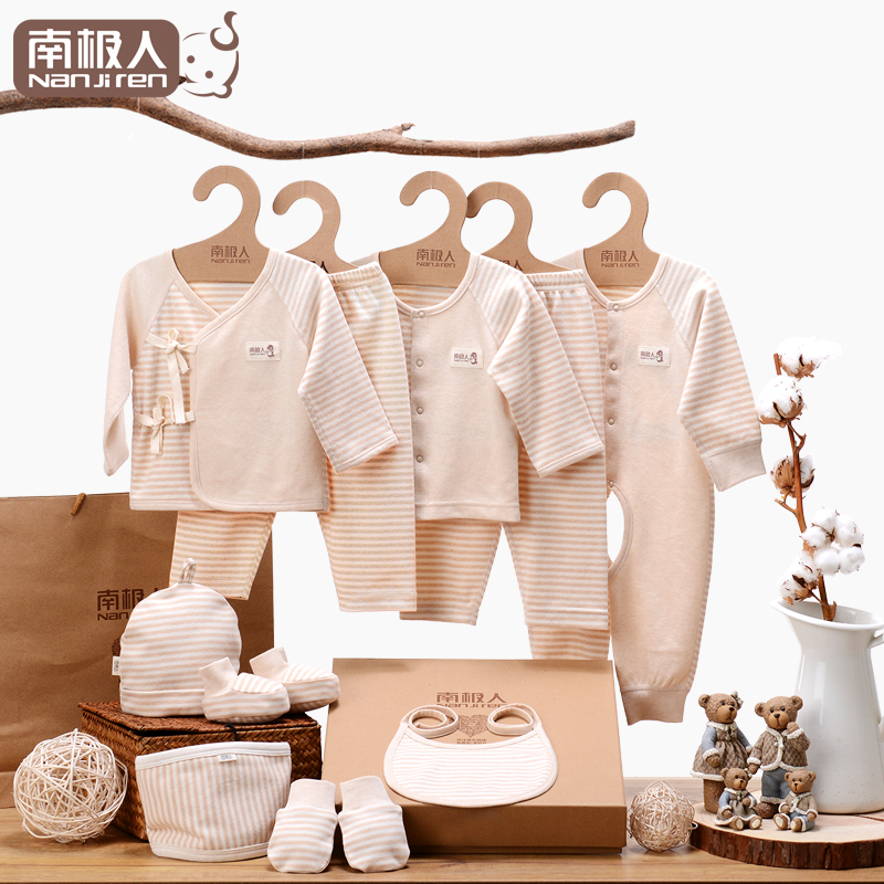 Antarctic baby gift set full moon of autumn and winter cotton newborn baby clothes newborn newborn supplies spree