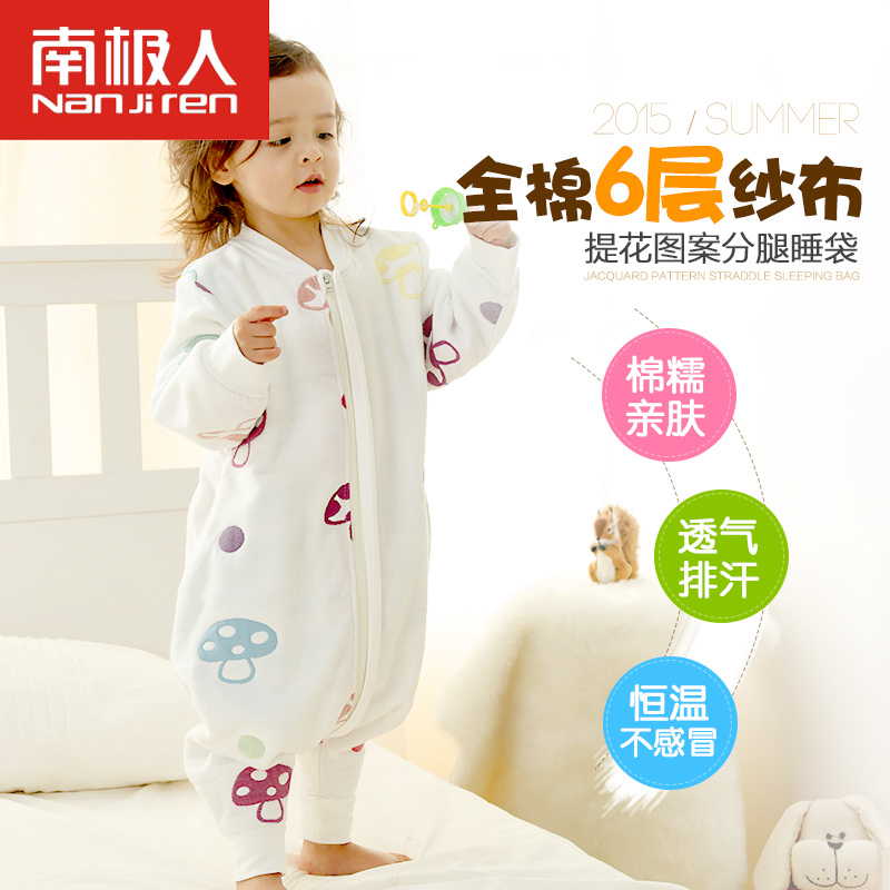 Antarctic baby short sleeve summer thin section cotton gauze baby sleeping bag anti tipi spring children's sleeping bags legs