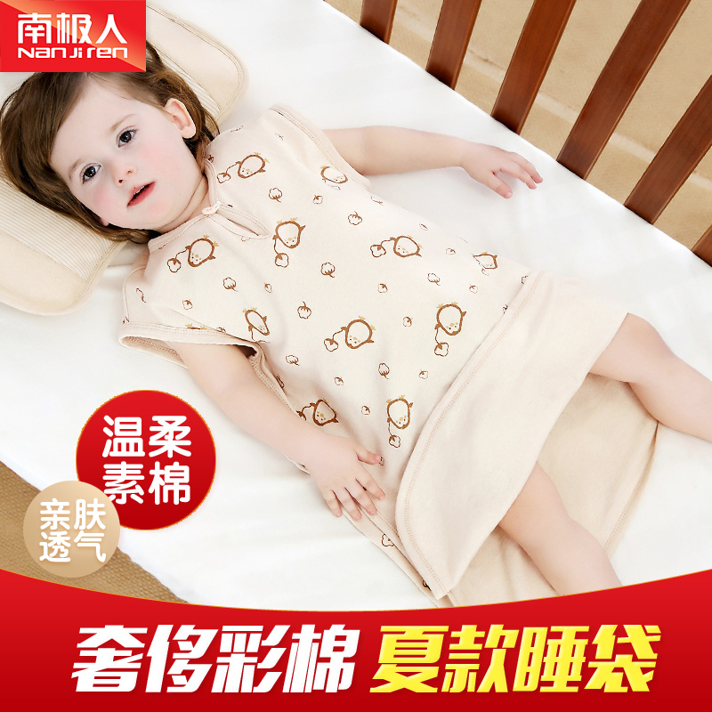 Antarctic baby sleeping bag spring and summer thin section cotton sleeveless baby sleeping bag sleeping bags newborn child thin section of the spring and autumn