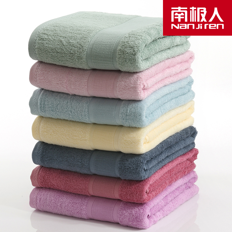 Antarctic bamboo fiber large bath towel cotton mixed adult male and female couple towels soft and comfortable 390 grams