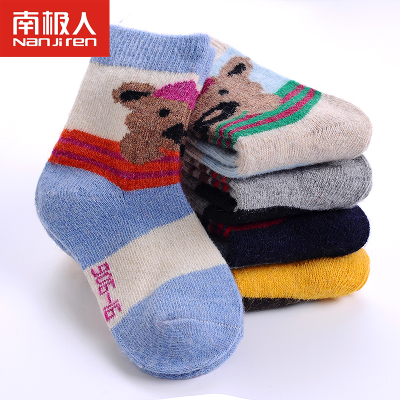 Antarctic children socks boys and girls fall and winter thick warm socks students socks rabbit wool socks 5 pairs of boxed