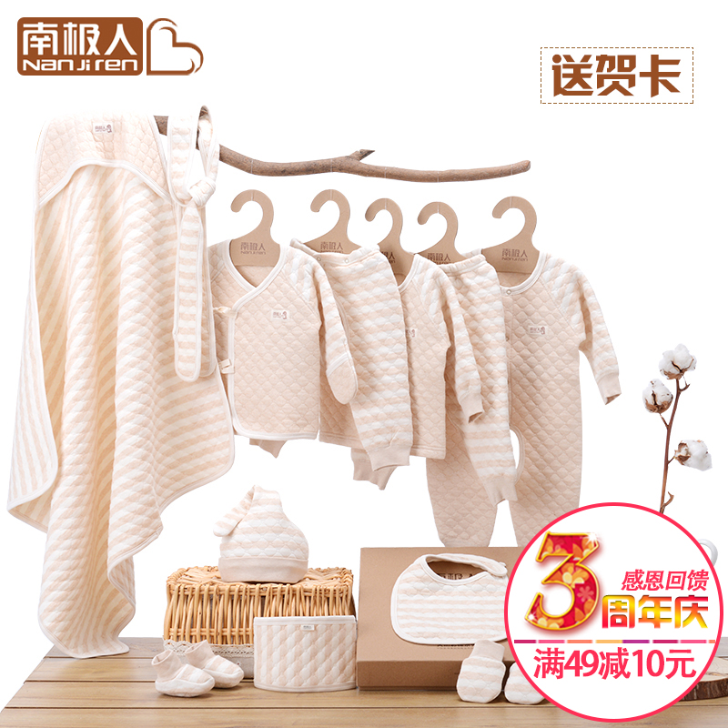 Antarctic cotton baby gift newborn baby gift autumn and winter full moon gift newborn baby clothes 0--3 months