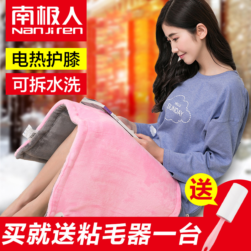 Antarctic knee blanket small electric blanket electric heating pad warm heating pad cushion office warm feet warm treasure electric bed electric blanket to warm up