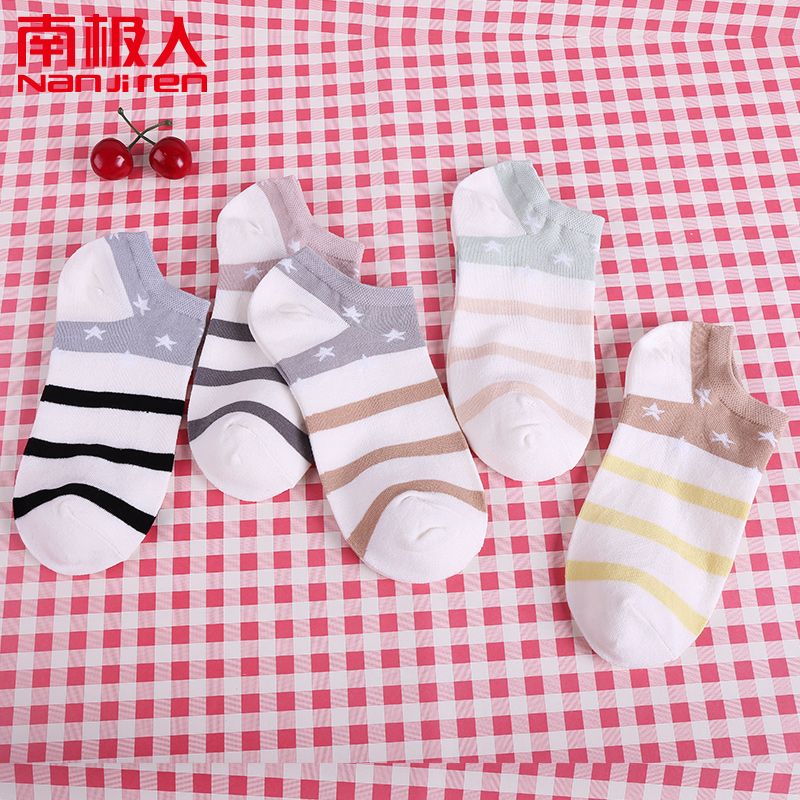 Antarctic ms. thin section socks female socks socks socks summer shallow mouth to help low sports socks striped socks invisible socks female socks socks slip