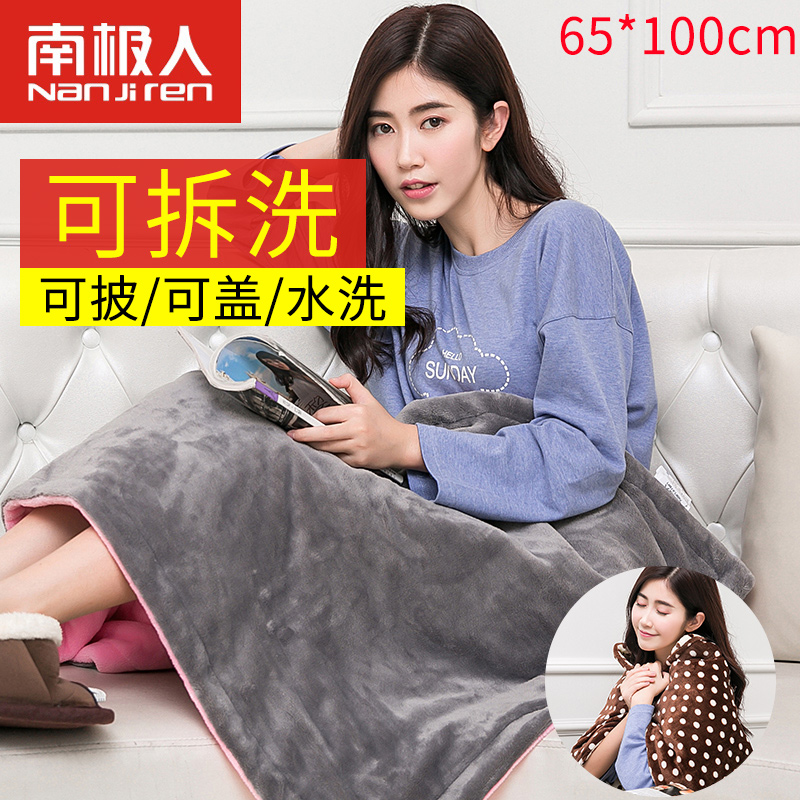 Antarctic multifunction electric heating pad heating knee blanket multifunction electric blanket to warm up the knee blanket