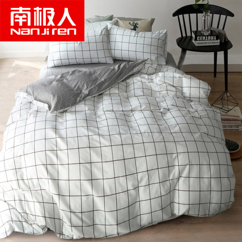 Antarctic plaid cotton bedding a family of four nordic ikea simple small fresh cotton bed linen quilt student dormitory