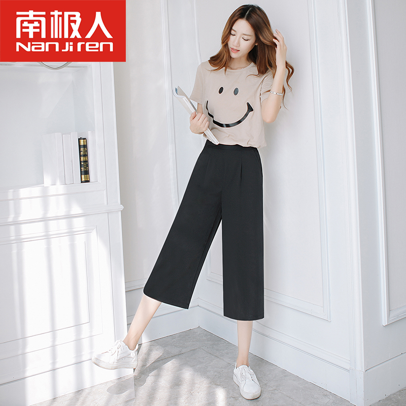 Antarctic thin section wide leg pants female waist seventh casual pants women pants spring and summer korean students loose pants pantyhose
