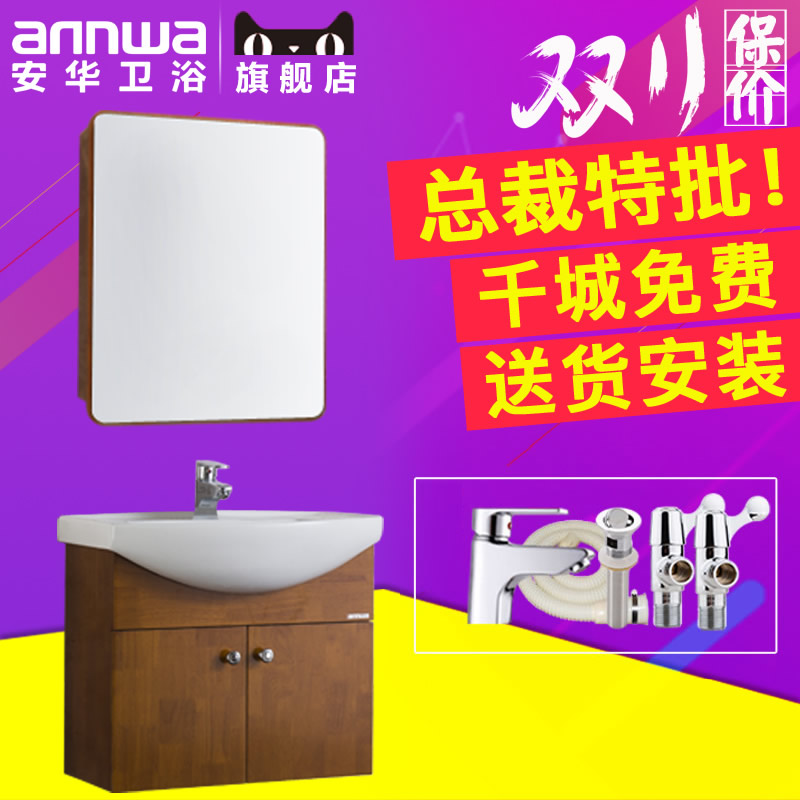 Anwar ensuite bathroom cabinet combination of modern minimalist wood bathroom wall cabinet style platform basin anpgm3352