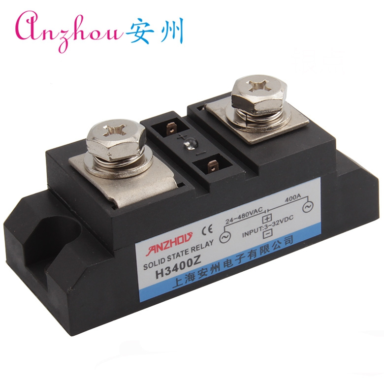 China Solid State Relay China Solid State Relay Shopping Guide at