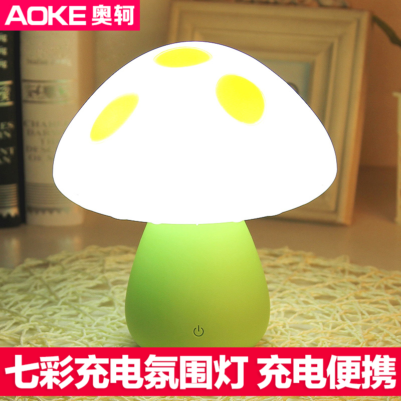 Ao ke touch dimmer led ambient lighting nightlight creative colorful mushroom lamp rechargeable lamp bedroom bedside lamp energy saving lamps