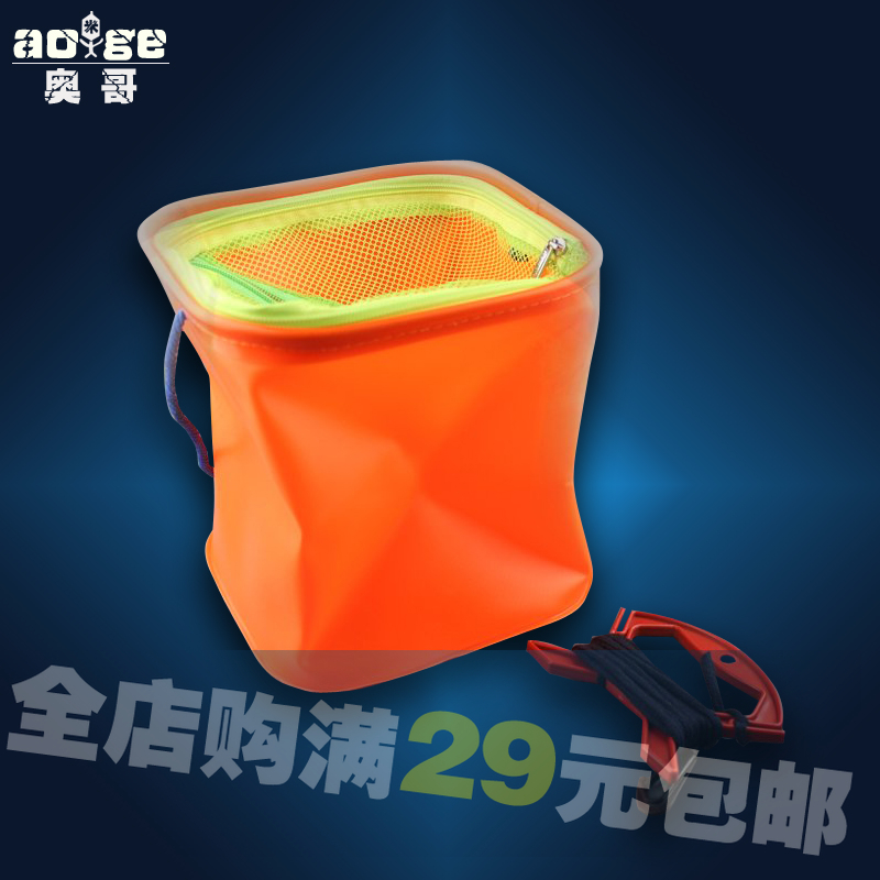 Aoge high quality eva hit a bucket can be installed mention square folding bucket hit water tank bucket rock fishing box