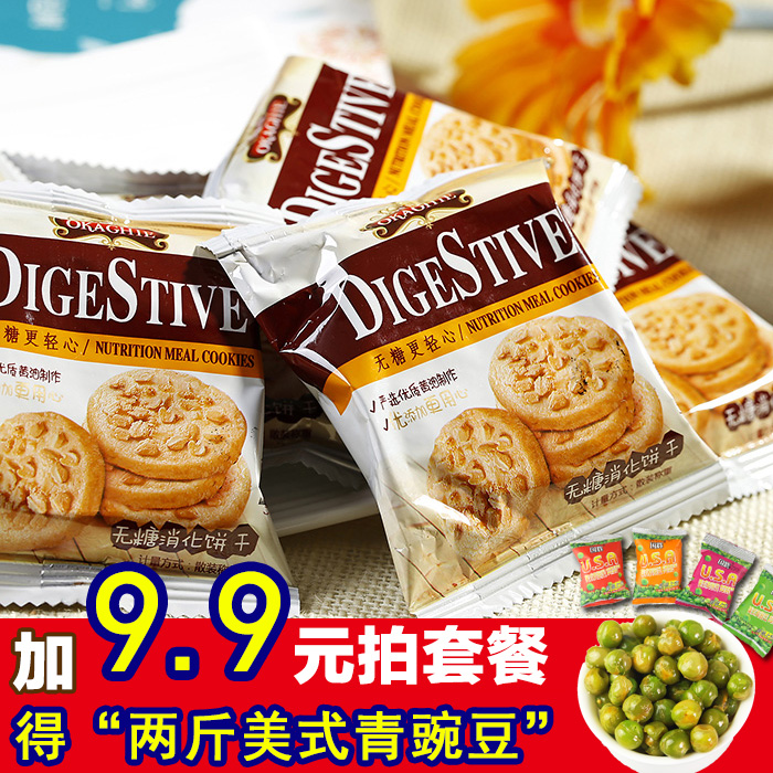 Aoka qi mandasi meal grains whole grains digestive biscuits without added sugar 2 small packaged snacks breakfast 400g1