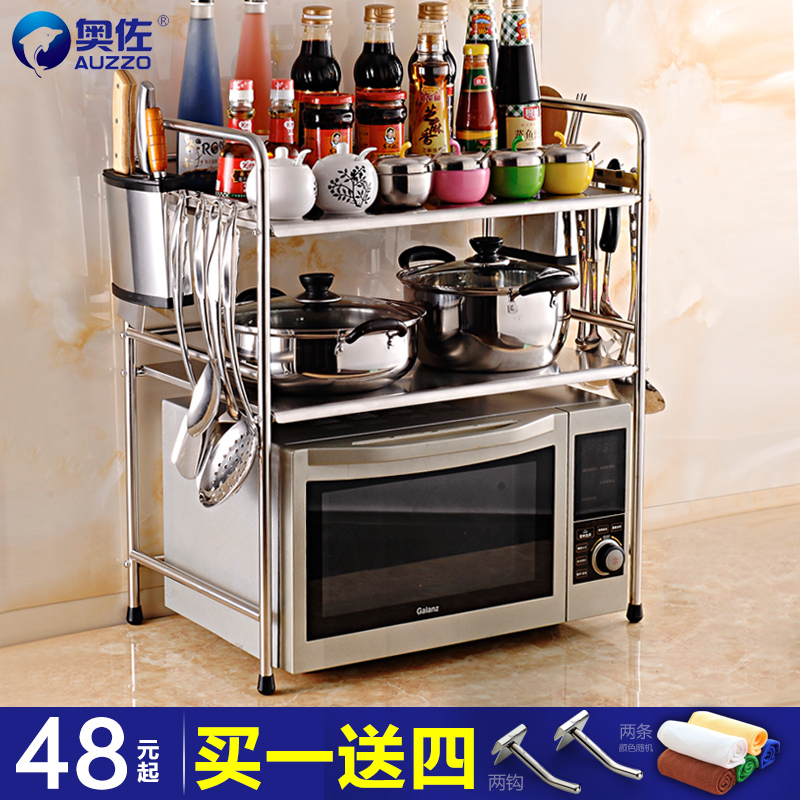 Get Quotations · Aozuo stainless steel kitchen shelf microwave oven rack storage rack seasoning rack turret supplies landing