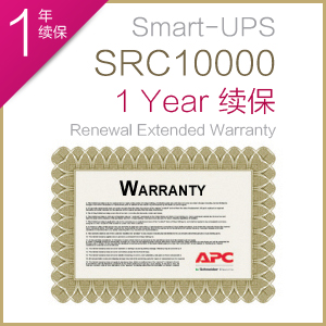Apc smart-ups silides 10000va src 1 years [renewal] service