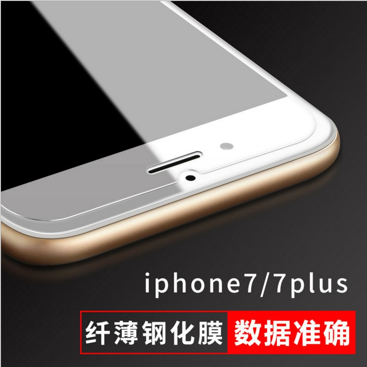 Apple 7 tempered steel membrane film iPhone7plus mobile phone film transparent steel membrane cell phone protection film 5.5 inch
