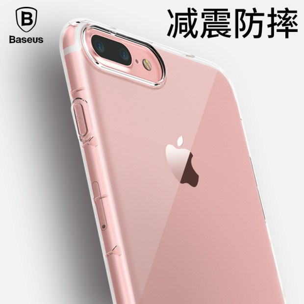 Apple 7plus iphone7 phone shell protective sleeve shock drop resistance p transparent thin silicone soft shell full package
