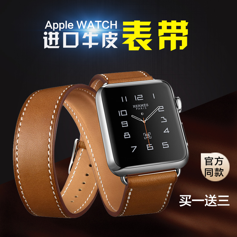 Apple apple iwatch watch band watch strap leather business handmade custom double ring influx of men and women