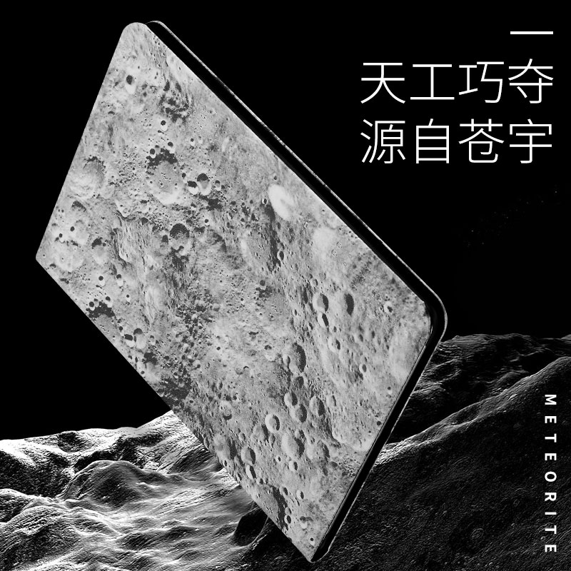 Apple ipad mini2 ipadmini3 protective sleeve mini 4 holster shell moon meteorite craters creative