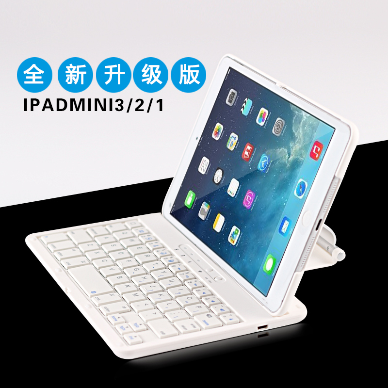 Apple ipad mini3 wireless bluetooth keyboard ipad5/6 air2 generation protective sleeve slim mini 1 shell 4 s