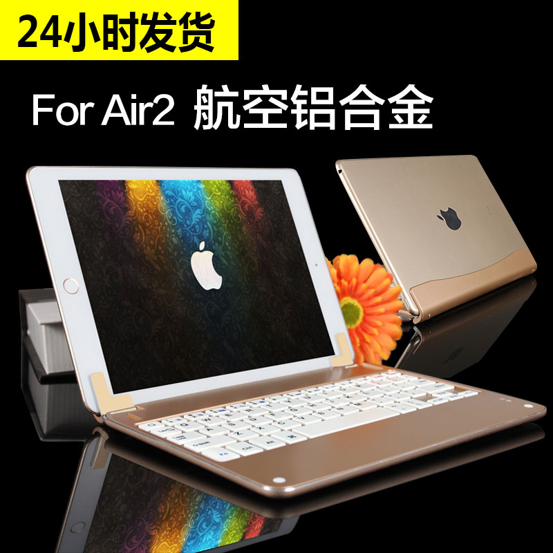 Apple ipad6 ipad air2 bluetooth keyboard wireless keyboard ipadair2 thin aluminum alloy with a protective sleeve