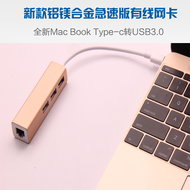 Apple laptop accessories macbook air pro computer network cable converter usb network card mouth 12 inch