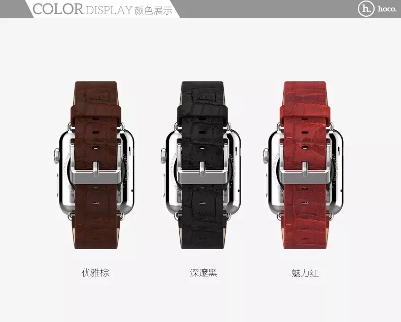 Apple leather strap watch iwatch apple smart watch with leather strap men and women fashion business tide