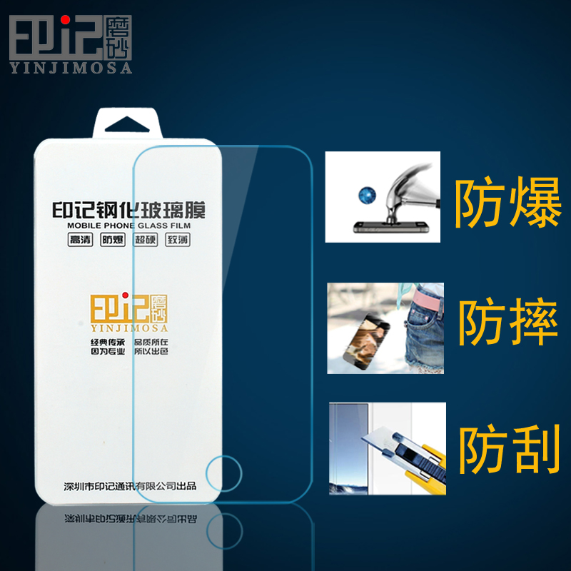 Apple mini tablet thin tempered glass membrane film ipadmini2 tempered glass protective film protective film ipad mini film