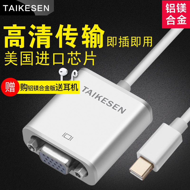 Apple notebook vga video converter computer projector dp adapter cable mac book air pro accessories