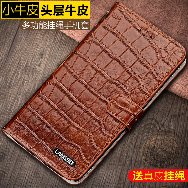 Apple plus leather phone protective shell holster belt lanyard iphone6sPlus clamshell mobile phone sets extravagant yet