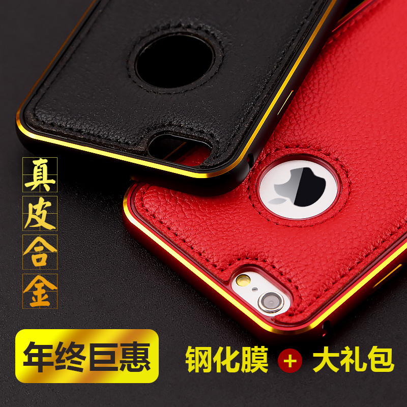 Apple plus real leather phone shell mobile phone sets influx of goods plus metal frame cover iphone6 plus phone shell mobile phone shell