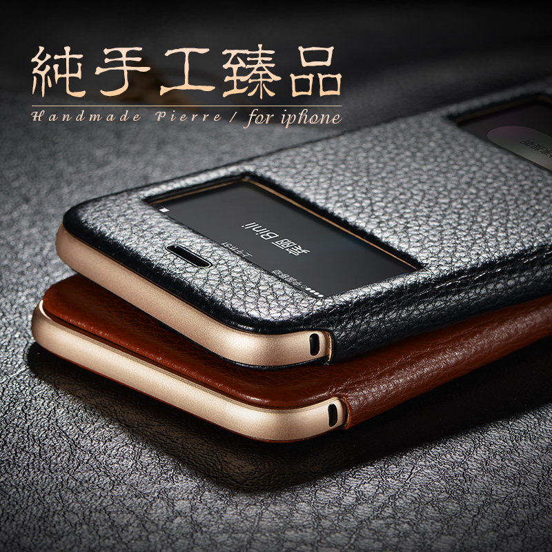 Apple plus real leather phone shell mobile phone sets metal edge iphone6splus clamshell mobile phone sets protective sleeve protective shell smart