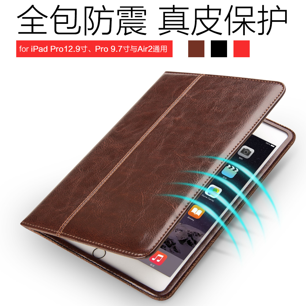 Apple pro leather ipad 12.9 air2 drop resistance protective sleeve 9.7 tablet pc 8-inch leather protective sleeve commerce