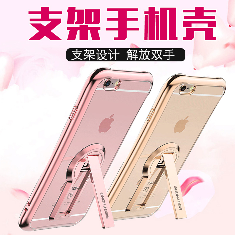 Apple s mobile phone shell plating six silicone protective cover bracket shell phone iphone6plus whole package drop resistance