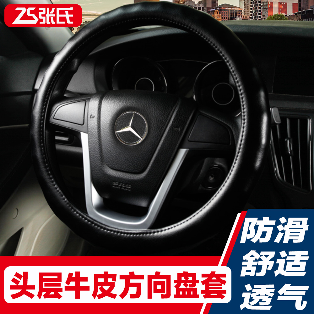 Applicable models srx cadillac xts atsl sls seville 15 xt5 ct6 leather steering wheel cover