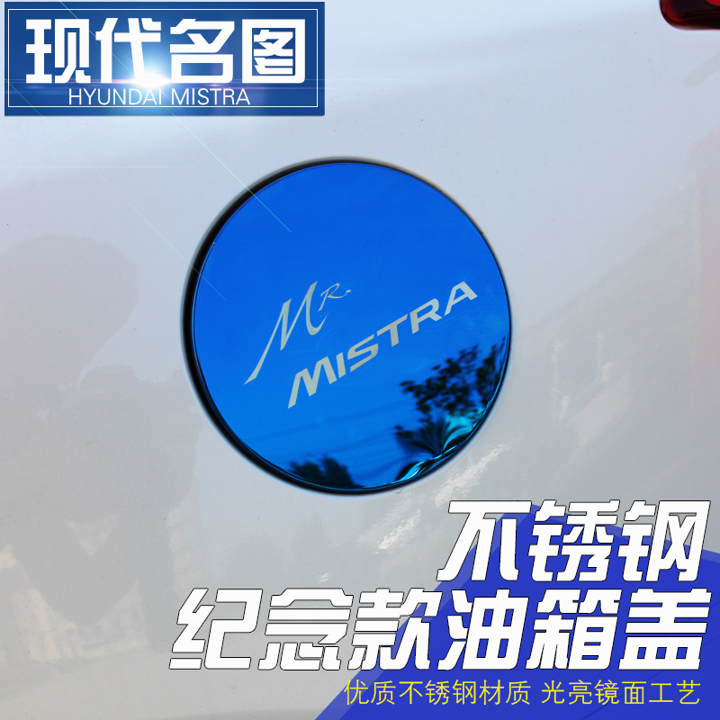 Applicable to name names figure figure tank fuel tank cap stickers affixed stickers special name figure modern name figure modified stainless steel fuel tank Cover stickers
