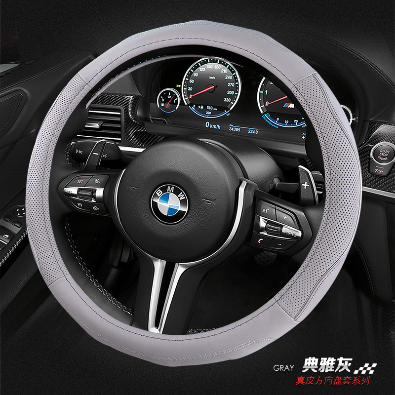 Application of steering wheel cover steering wheel cover great wall hover h5/h6/h9/h2/m1/m4/h3/ C20/c30 leather put the sets