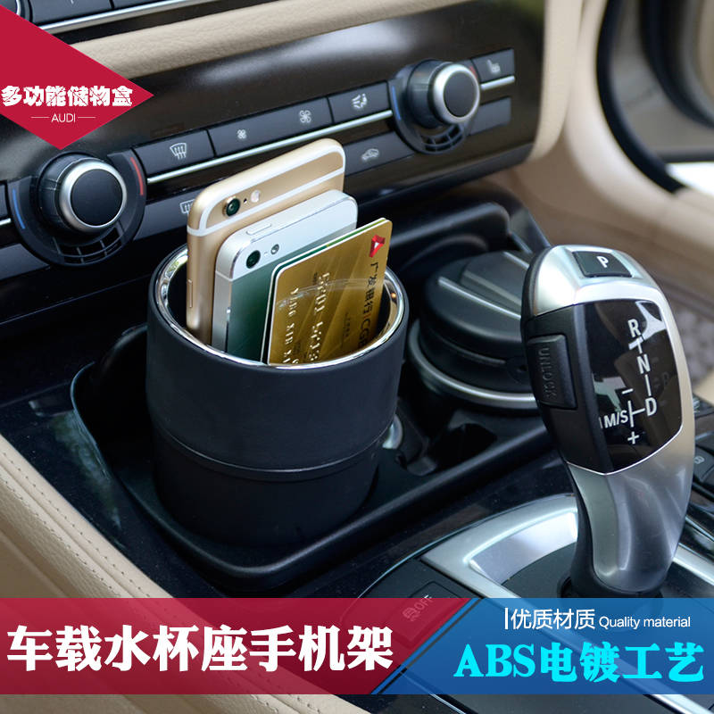 Applies to the full range of land rover mercedes car multifunction car cup holder cell phone holder card storage box
