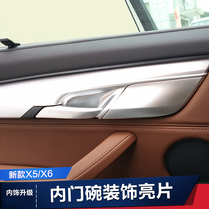Apply to the new interior refit the new bmw x5x6 x5x6é¨wrist inside door handle decorative sequins modified