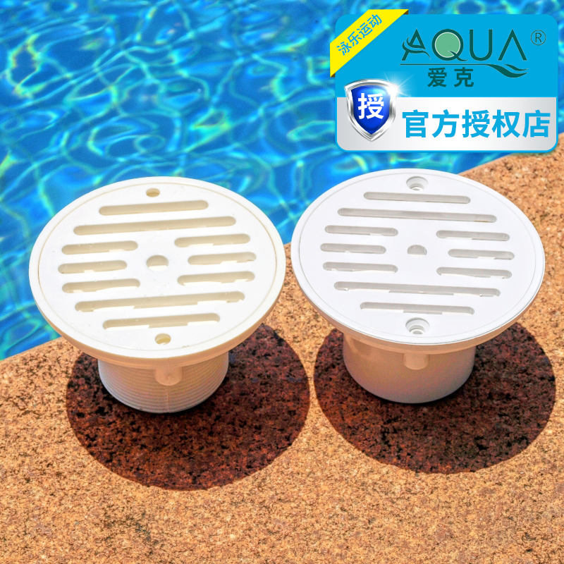 Aqua/eyck swimming pool accessories outlet/pool to the outlet/pool water inlet/pool water pieces