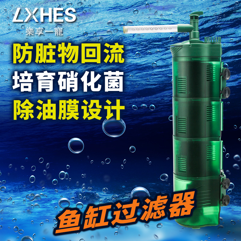 Aquarium fish tank built-in filter aquarium fish oxygen pump triple turtle tank aquarium fish tank submersible pump filter equipment